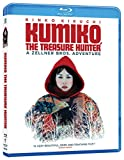 Kumiko: The Treasure Hunter (北米版 )[Blu-ray][Import]