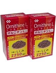 伸和製薬オルニチンL (5粒×25袋)×2個セット