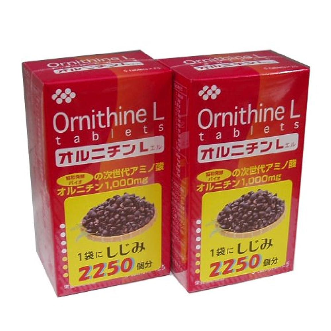 噛むリサイクルする植物学者伸和製薬オルニチンL (5粒×25袋)×2個セット