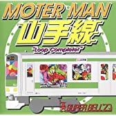 "MOTER MAN 山手線""Loop Complete"""
