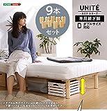 脚付きロールマットレス【Uniteシリーズ】専用継ぎ脚 9本セット(Dサイズ専用)