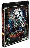 新選組オブ・ザ・デッド [Blu-ray]