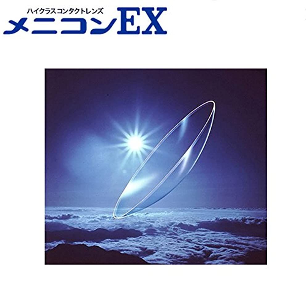 前兆シネマ添加剤メニコンEX 【BC】7.50 【PWR】-4.25 【DIA】9.2