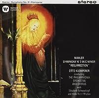 マーラー:交響曲第2番 復活