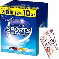 スポーツドリンクパウダー(40g×10袋) 6個購入価額)パワーテープ6シート2袋プレゼント