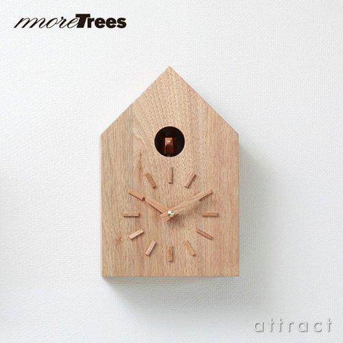 more Trees モア トゥリーズ(モア ツリーズ) 鳩時計 カッコー時計 カラー:クルミ ウォールクロック 壁掛け時計 置時計 深澤直人デザイン