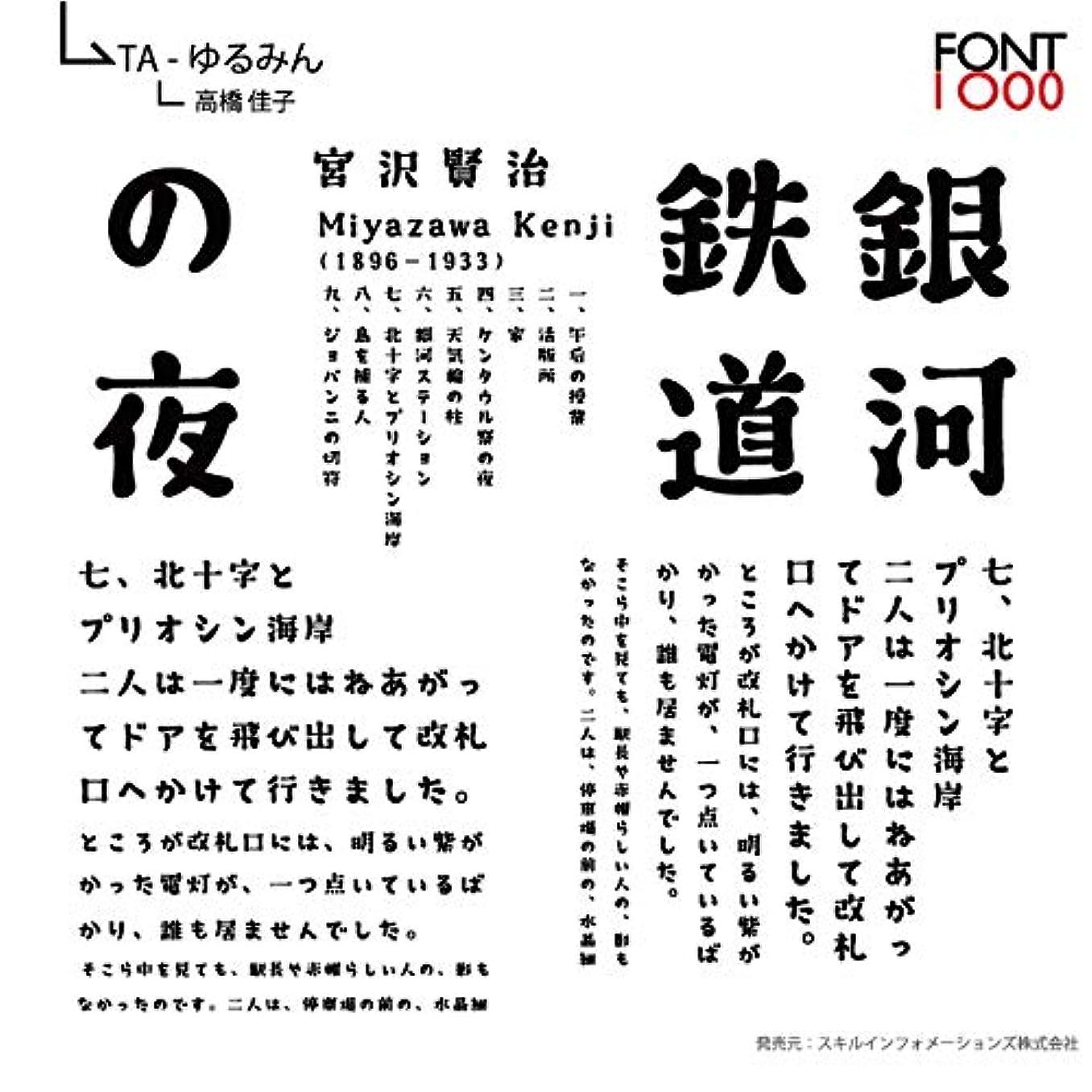 崇拝しますグリット不屈TA-ゆるみん (高橋 佳子) ダウンロード版