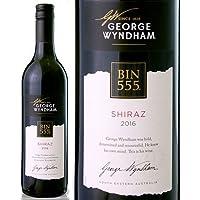 BIN555シラーズ[2016]ウィンダム・エステート(赤ワイン)