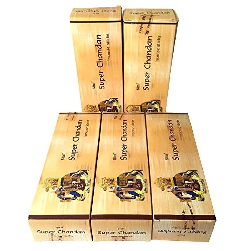 経済的忠実な距離スーパーチャンダン香 スティック 5BOX(30箱)/SITAL SUPER CHANDAN/ インド香 / 送料無料 [並行輸入品]