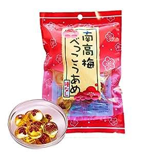 無添加 南高梅べっこう飴 10粒×6袋 ※種なし・梅キャンディ