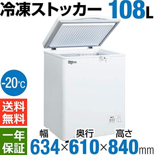 【Hijiru】業務用冷凍ストッカー108L チェストタイプ【HJR-F108】【1-3日以内に発送...