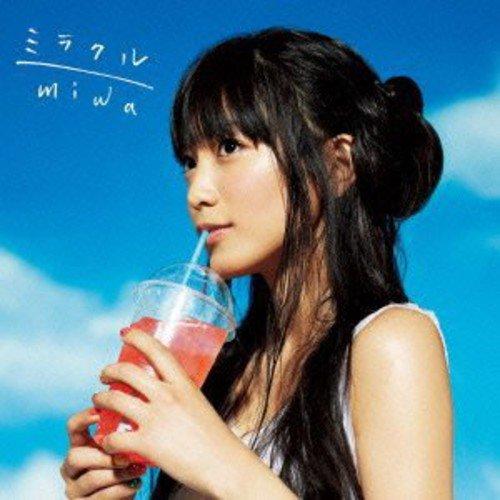 【miwa/ハツナツ】歌詞を徹底解釈!あの夏と変わらない彼を待つ…乙女心に共感せずにいられない!の画像