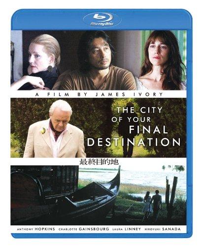 最終目的地 [Blu-ray]の詳細を見る