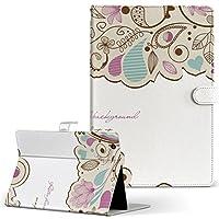 タブレット 手帳型 タブレットケース タブレットカバー カバー レザー ケース 手帳タイプ フリップ ダイアリー 二つ折り 革 005160 iPad Air Apple アップル iPad アイパッド iPadAir