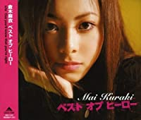 Best of Hero by Mai Kuraki (2006-02-08)