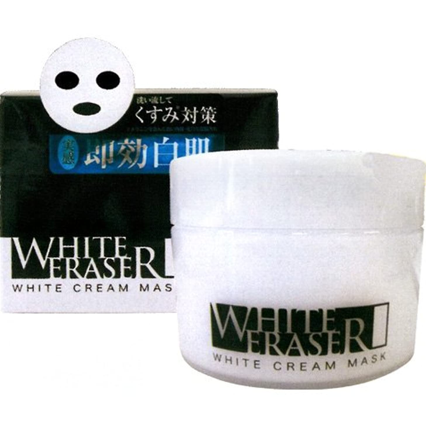 虚弱増加する開梱ホワイトイレイサー 170g