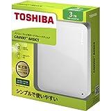 東芝 CANVIO BASICS ポータブルハードディスク 2.5インチUSB外付けHDD(3TB) HD-AC30TW ホワイト 家電 パソコン周辺機器 パソコンサプライ [並行輸入品]