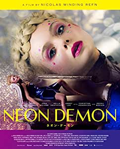 ネオン・デーモン [Blu-ray]