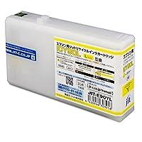ジット 日本製 エプソン(EPSON)対応 リサイクル インクカートリッジ ICY90L 増量 イエロー対応 JIT-E90YL