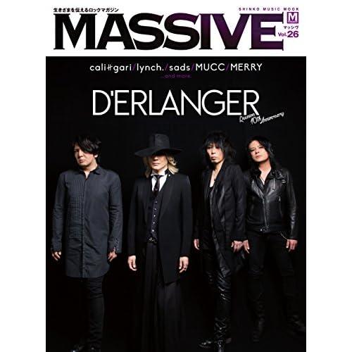 MASSIVE (マッシヴ) Vol.26 (シンコー・ミュージックMOOK)