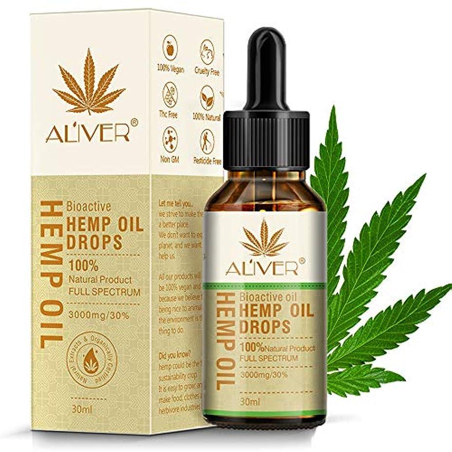 報酬のアプト曖昧な鎮痛のための有機麻オイル睡眠補助抗ストレス不安3000mg天然エキス, が肌と髪に役立ちます, 30ML麻オイル(一本)