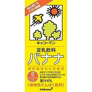 紀文 豆乳バナナ 1ケース(1000ml×6)