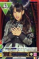 AKB48 トレーディングカード ゲーム&コレクション メンバーレア Vol.1/M-060R【永尾まりや】