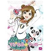 魔法笑女マジカル☆うっちーVol.7 [DVD]