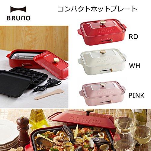 RoomClip商品情報 - (ブルーノ)BRUNO boe021 コンパクトホットプレート/BOE021 RD