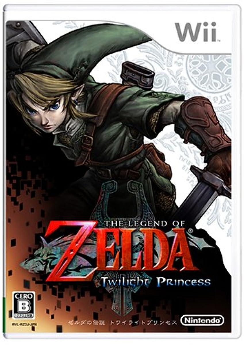 サンダース削るソートゼルダの伝説 トワイライトプリンセス - Wii