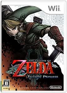 ゼルダの伝説 トワイライトプリンセス - Wii