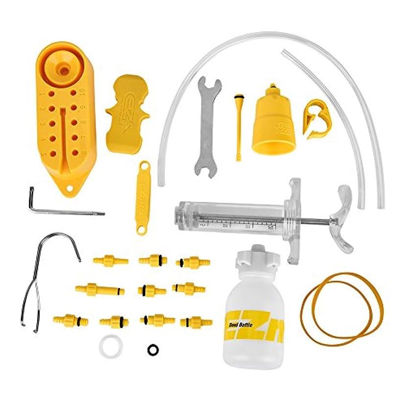 累積懐疑的サーマルAcogedor  油圧ブリードキット 自転車ブリード修理キット  実用的なメンテナンス用品  ブレーキオイル交換ツール 耐久性(イエロー+ホワイト)