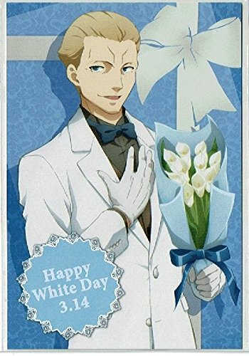 Fate/Zero ufotable ホワイトデー 2016 ポストカード ケイネス