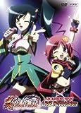 真・恋姫†無双 LIVE Revolution [DVD]