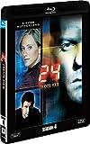 24 -TWENTY FOUR- シーズン4(SEASONSブルーレイ・ボックス) [Blu-ray]