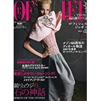 L'OFFICIEL Japon (ロフィシェルジャポン) 2007年 05月号 [雑誌]