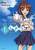 もし高校野球の女子マネージャーがドラッカーの『マネジメント』を読んだら / 岩崎 夏海 のシリーズ情報を見る