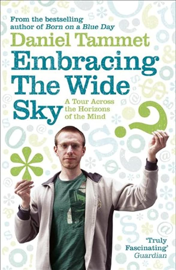 クラッシュ運河スポンサーEmbracing the Wide Sky: A tour across the horizons of the mind (English Edition)