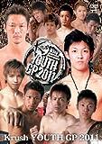 Krush YOUTH GP 2011[DVD]
