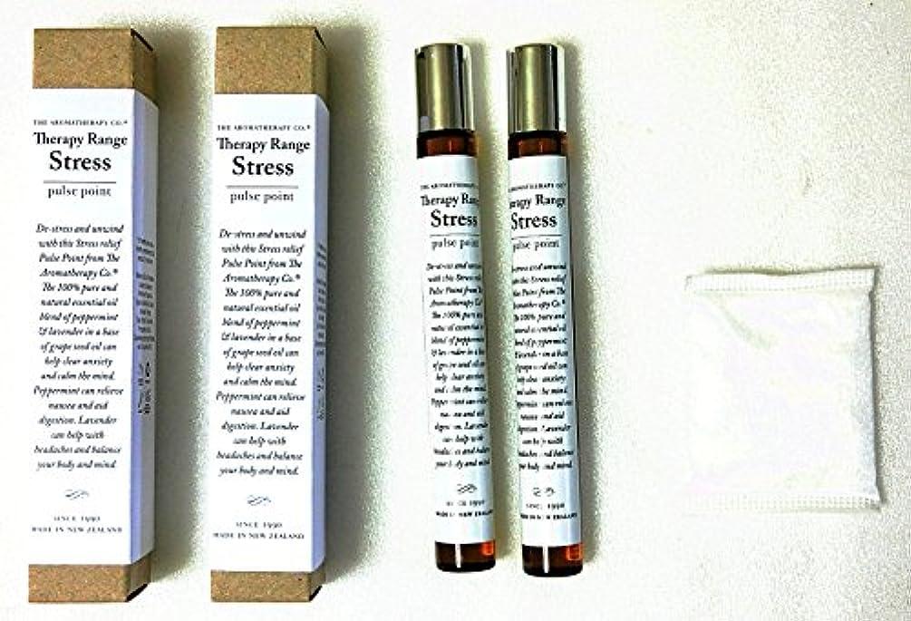 自伝風景蒸し器セラピーレンジ パルスポイント 2本+使い捨てプチウエス1枚セット ストレス