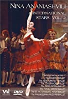 And the International All-Stars of Dance 2 [DVD] [Import]