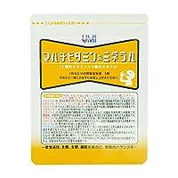 マルチビタミン&ミネラル 単品(1袋150粒入り)