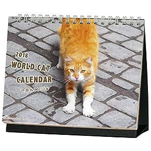 アクティブコーポレーション 2018年 猫 カレンダー 卓上 ワールドキャット ACL-572
