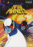 Battle of the Planets 3 [DVD] [Import]