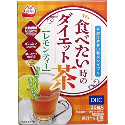 水やお湯に溶かして飲むダイエット茶 DHC 食べたい時のダイエット茶 レモンティー 30包入