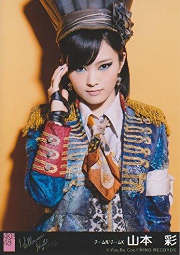 AKB48 公式 生写真 ハロウィン・ナイト 劇場盤 【山本...