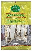 カネシチ スライス椎茸 20g