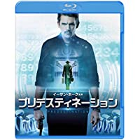 プリデスティネーション ブルーレイ&DVD セット