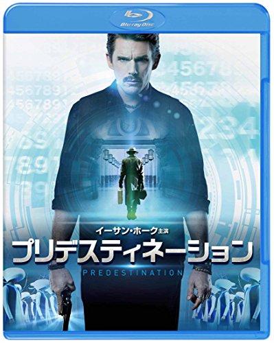 プリデスティネーション ブルーレイ&DVD セット (初回限定生産/2枚組) [Blu-ray]の詳細を見る