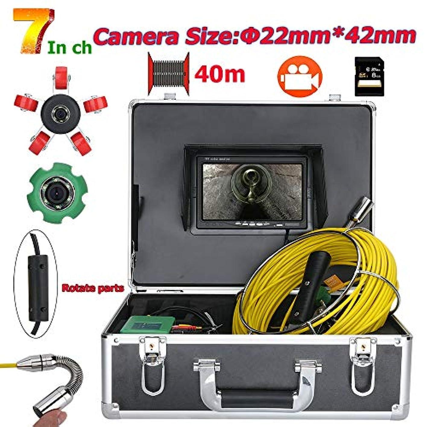 和らげるギャンブル食べる7インチDVR 22mmの管の点検ビデオカメラ、40M IP68は6W LEDライトが付いている下水管の点検カメラシステム1000 TVLを防水します